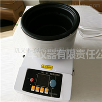 数显恒温磁力搅拌器巩义予华厂家直销