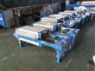 上海320千斤顶板框压滤机