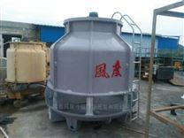 南沙制藥專用冷水塔80噸高溫涼水塔