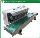 TL-900阳江薄膜连续封口机依利达封口牢固功效高