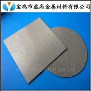 宝鸡盈高金属专业生产医用多孔钛板