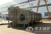 卧式 SZS型2吨卧式  燃油燃气锅炉