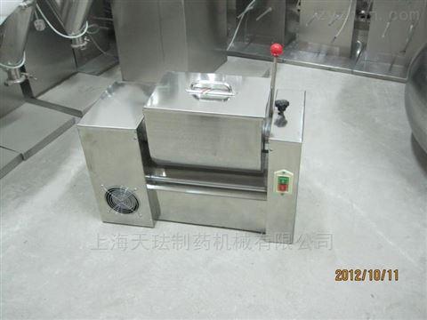 CH-150/200型槽型混合机