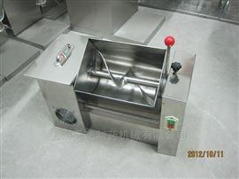 CH系列不銹鋼槽型混合機