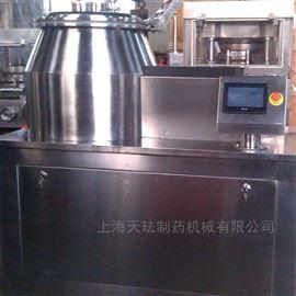 GHL-150/200全自動濕法制粒機