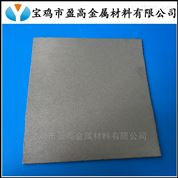 宝鸡盈高金属专业生产高强度防腐蚀多孔钛板