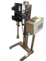 中試型實驗室乳化機
