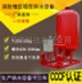 ZW(L)消防增压稳压给水设备