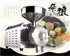 HK-860不锈钢高粱、黄豆五谷磨粉机直销价格