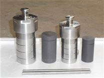 水热合成反应釜,四氟内衬,高温高压消解罐,