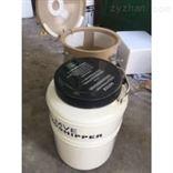 MVE Cryoshipper 美国进口液氮罐