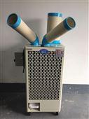 油漆房格力防爆空调 移动式2匹 生化厂专用