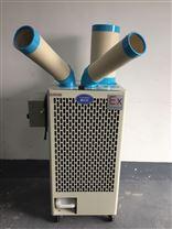 鑄造廠防爆移動空調廠家出售
