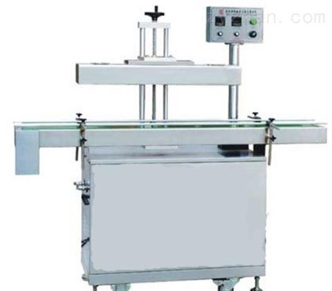 潮州连续式铝箔封口机清远自动封盖机供应商