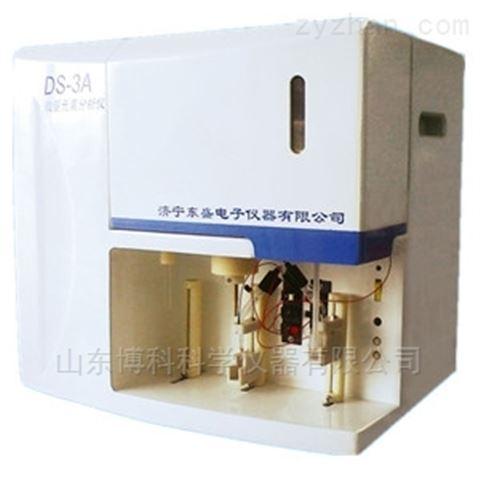 东盛微量元素分析仪价格DS-3A