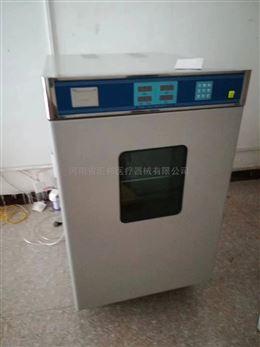 全自动环氧乙烷灭菌柜 医用器械消毒柜