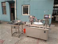 西林瓶液体灌装生产线
