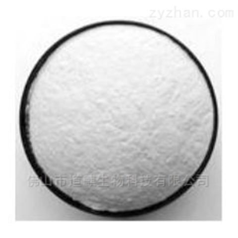 盐酸环苯扎林原料药