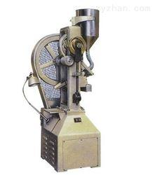 花篮式压片机