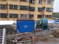 临沂油烟净化器厂家和风量选择介绍