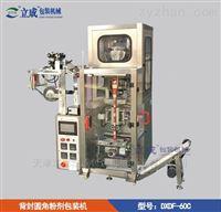DXDF-60CDXDF-60C圓角背封粉劑包裝機