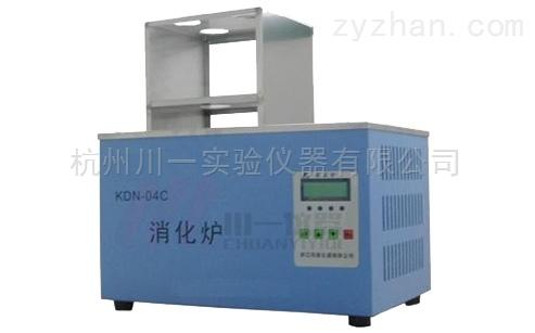 数显井式消化炉CYKDN-04A凯氏定氮仪