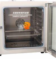 五谷智能數顯電熱鼓風干燥箱廠家直銷
