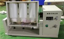 全自动翻转式振荡器AFZ-4A厂家直销