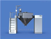HF方錐型混合機