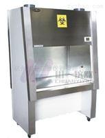 经济型生物安全柜BHC-1300A2/1000洁净防护