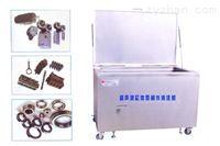 超声波缸体零部件清洗机