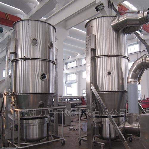 中试型沸腾制粒干燥机30kg/批
