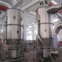 卧式搅拌沸腾干燥机GFG-150
