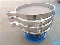 陶瓷粉篩選不銹鋼篩選機(旋振篩)