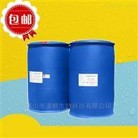 L-鸟氨酸醋酸盐原料厂家