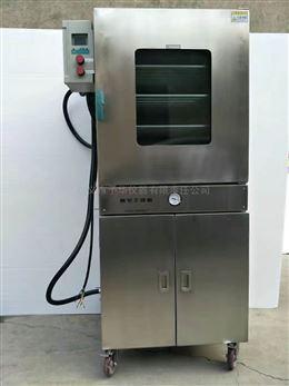 真空干燥机整体成形的硅橡胶门封条真空高