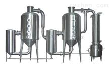 RTNⅡ系列双效热回流提取浓缩机组