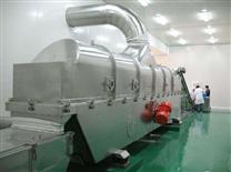調味品生產線振動流化床干燥機