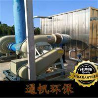 污水池加盖处理废气设备