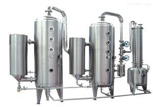 雙效酒精回收濃縮器