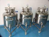 按需定制-制药厂原料储存缸罐