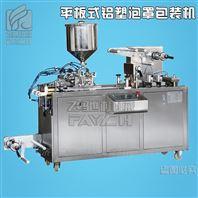 铝塑包装机 胶囊 药片单独片分装机
