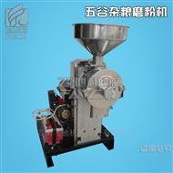 移动式汽油动力黑芝麻糊磨粉机