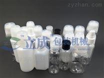 颗粒/全自动粉剂包装机生产线