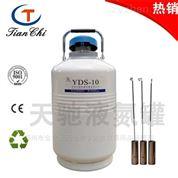 黄南低温液氮罐价格