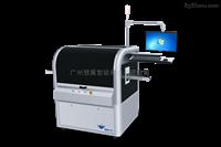 HY-PZC400泡罩质量检测机