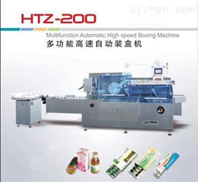 供应优质多功能高速自动装盒机