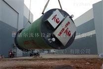 不銹鋼雨水泵站 智能供水排污泵站