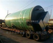 GRP玻璃钢一体化预制泵站/城市污水处理