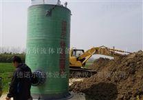 市政 一體化供水預制泵站 適用范圍